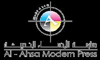 Alahsaa Press