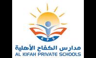 Alkifah Schools