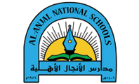 Alanjal Schools